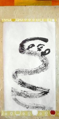Judy's Scroll_775